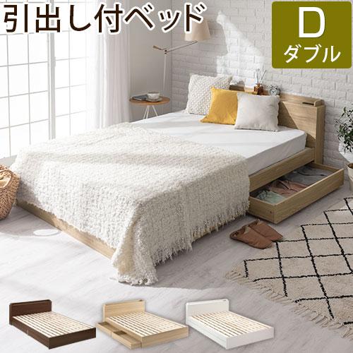 【6,120円引き】 木製 ベットフレーム すのこ 宮棚付き 全3色 BDL037077