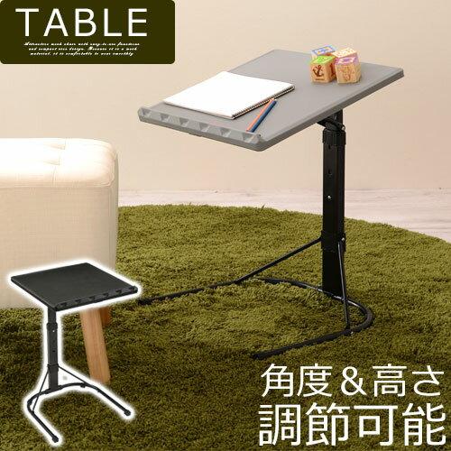 【クーポンで656円引き】 サイドテーブル ナイトテーブル 折りたたみ 昇降 完成品 ブラック/グレー TBL500365