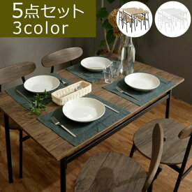 テーブルセット 4人 ウッドテーブル 食卓椅子 4脚 ダイニング ウォールナット/オーク TBL500380