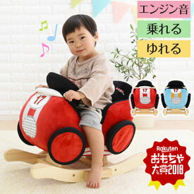 子ども 室内 乗り物 くるま おもちゃ ロッキング メロディー機能 ブルー/レッド ETC001505