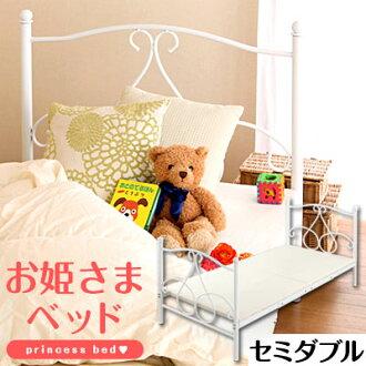 Kagubiyori Princess Series Bed Semi Princess Semi Double Bed