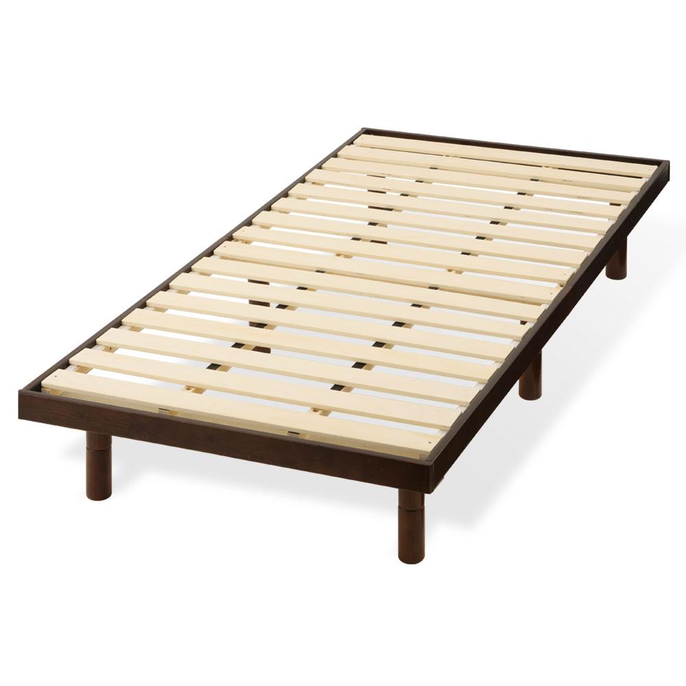 高さ調節 ベッド シングル すのこ ナチュラル/ホワイト/ダークブラウン BSNUB0110