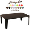 The princess white white pink compact that a mini-table folding desk child mini-folding mini-table mirror surface table low table color table kids table living learning desk drawing cage tatami mat desk desk tatami-room table is small