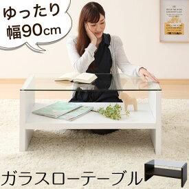 座卓テーブル コーヒーテーブル 長方形 ガラス 木製 ホワイト/ブラウン TBLUA0170