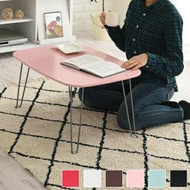 コンパクトテーブル 軽量 完成品 全6色 TBL500239