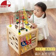 ベビー玩具・ルーピング・ビーズコースター・楽器・型はめパズル・迷路・ブロック・数合わせ・ボックス