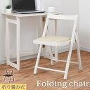 パーソナルチェア チェア 椅子 木製 天然木 PVC 送料無料 完成品 折り畳みチェアー 学習椅子 学習イス リビングチェア 食堂椅子 カフェ オフィス リビング 書斎 カントリー 1人掛け 北欧 シ