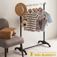 ハンガーラック・衣類収納・押入れ収納・物干し・部屋干し・タオル掛け・洗濯物干し・パイプハンガーラック・衣類ハンガーラック