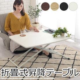 座卓 ローテーブル 折りたたみ 小さめ 木 ダークブラウン/オーク/ブラック/ホワイト TBL500158