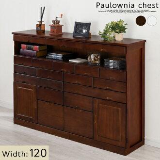 Chest multi-drawer drawer wooden cabinet storing side chest multi-rack FAX  stand living board shelf storing shelf slim thin kitchen drawer ...