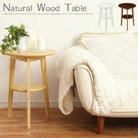 ミニテーブル 木製 小さいテーブル 小型テーブル コンパクトテーブル 机 スリム サイドテーブル 丸 テーブル ウッド 円形 丸型 木製テーブル ラウンドテーブル マルチテーブル ソファ ベッド サイド カフェ風 かわいい おしゃれ