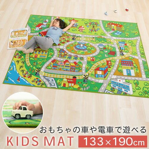 キッズマット デスクカーペット 送料無料 プレイマット 道路 ラグマット ロードマップ ラグ ルームマット 学習デスク カーペット キッズラグ デスクラグ 線路 子供部屋 子ども こども キッズスペース 洗える 撥水 滑り止め 男の子 133×190