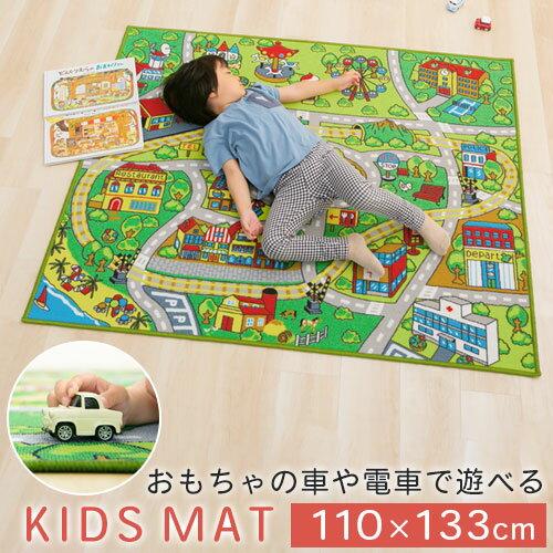 キッズマット デスクカーペット 送料無料 プレイマット 道路 ラグマット ロードマップ ラグ ルームマット 学習デスク カーペット キッズラグ デスクラグ 線路 子供部屋 子ども こども キッズスペース 洗える 撥水 滑り止め 男の子 110×133