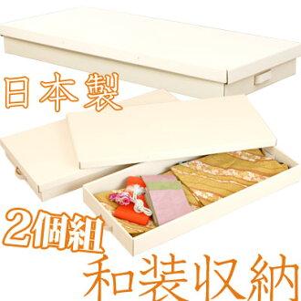 储物盒带盖储物盒丹球服装存储衣服存储案例浴衣存储盒浴衣保存和服安排案例国内国内生产人员