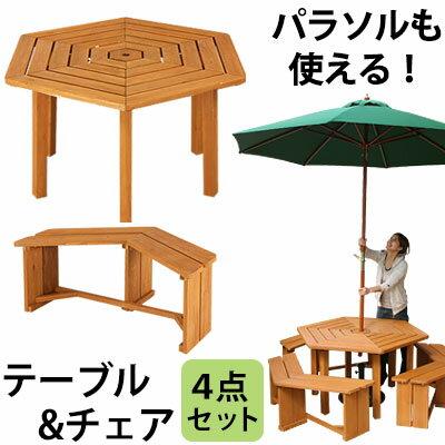 ガーデニング チェア ガーデンチェア ガーデンチェアー ガーデンファニチャー 庭 テーブル ベンチ 天然木製 イス 椅子 いす ガーデン パーティ ベランダ 屋外 送料無料 おしゃれ