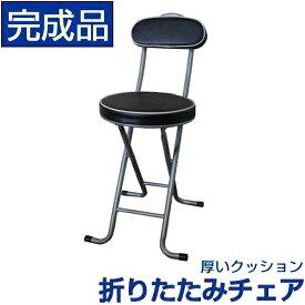 厚いクッションの折りたたみチェア 折りたたみ椅子 軽量 パイプイス 丸椅子 折りたたみチェアー フォールディングチェアー 組立不要 完成品