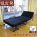 低反発マット 厚い 折りたたみベッド リクライニング機能付 ベッド 折りたたみ式ベッド 低反発ベッド 折畳みベッド パ…