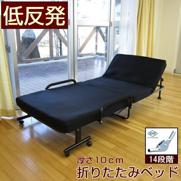 折りたたみベッド 低反発マット 厚い リクライニング機能付 ベッド 折りたたみ式ベッド 低反発ベッド 折畳みベッド パイプベッドリクライニングベッド シングルベッド