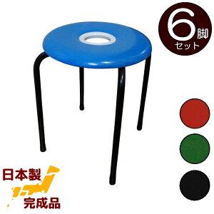 ドーナツイス 6脚入り 日本製 完成品 丸椅子 丸いす 積み重ね スツール スタッキングチェアー パイプ椅子 組立不要