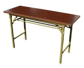 折りたたみ式 会議用テーブル 高脚 長さ120X45cm(棚付) (日本製)会議机 完成品 1200×450 会議テーブル ミーティングテーブル 長テーブル