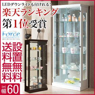 【送料無料/設置無料】 スーパークリアガラス 大容量 コレクションケース フォース 幅60 奥行30 高さ150 ホワイト