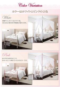 kagucoco  라쿠텐 일본: 제조사 직 송 로맨틱 공주 계 철 침대 ...