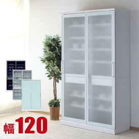 食器棚 引き戸 ガラススライドドア キッチン収納 キッチンボード カップボード ダイニングボード スッキリ 幅120cm 白 ホワイト 大容量 完成品 日本製