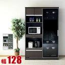 【完成品 日本製 送料無料】食器棚 引き戸 スチーマー 幅128cm ホワイト/ブラウン レンジ台 スライド キッチン収納 レ…