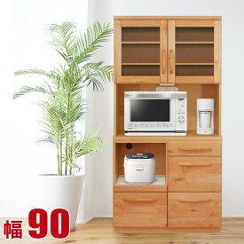 【送料無料/設置無料】 天然木アルダー材 カントリー食器棚 カイト 幅90 奥行44 高さ181 ナチュラル