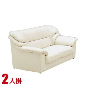ソファー 2人掛け 合皮 安い ソファ シンプル 高級感のあるおしゃれなソファ ベリーII 2P アイボリー モダン おしゃれ 輸入品 送料無料