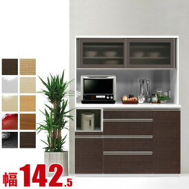 食器棚 収納 完成品 150 キッチンボード 高さが選べる10色から選べる機能充実の高級レンジ台 イヴ 幅142.5 高さ193 キッチン収納 完成品 日本製 送料無料