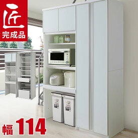 食器棚 レンジ台 キッチン収納 リヨン 幅114 奥行50 高さ200 ゴミ箱対応 ダストタイプ ホワイト 白 大容量 家電ボード 完成品 日本製
