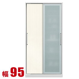 食器棚 収納 引き戸 スライド 完成品 95 ダイニングボード 木目ホワイト 時代を牽引する最新鋭のシステム キッチン収納 アクシス 幅95 完成品 日本製 送料無料