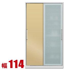 食器棚 収納 引き戸 スライド 完成品 115 ダイニングボード アイボリー 時代を牽引する最新鋭のシステム キッチン収納 アクシス 幅114 完成品 日本製 送料無料