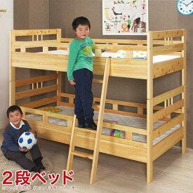 【送料無料/設置無料】 国産ひのき材100% 無添加 高級二段ベッド ららら ナチュラル