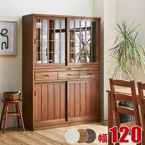 食器棚 キッチン収納 カップボード ダイニングボード 紅葉 幅120 ホワイト ブラウン ライトブラウン 木目 白 和風 おしゃれ 古民家風 格子 キッチンキャビネット 完成品 日本製 送料無料