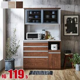 食器棚 レンジ台 レンジ収納 キッチン収納 ワンランク上の木目調 高機能食器棚 フォレスト 幅119.5 奥行48 高さ198 ナチュラル/ブラウン/ホワイト 完成品 日本製