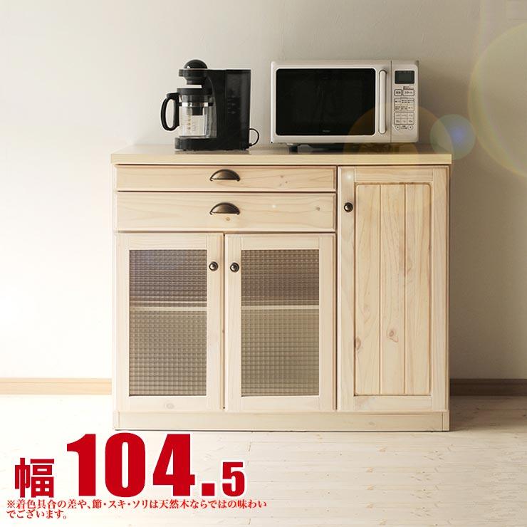 【送料無料/設置無料】 完成品 日本製 カジュアルでガーリーなデザインでオシャレなキッチンに! ガーリー キッチンカウンター 幅104.5cm レンジラック 作業台 ワークテーブル レンジ棚 白 ナチュラル レンジ台