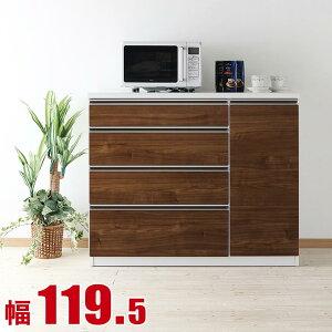 キッチンカウンター 収納 完成品 120 レンジラック ラグジュアリーモダンスタイルのキッチンカウンター 3色対応 テルス 幅119.5cm 完成品 日本製 送料無料