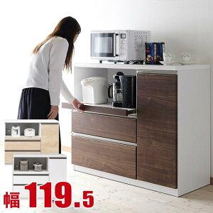 キッチンカウンター 収納 完成品 120 レンジラック 3色対応 ラグジュアリーモダンスタイルのカウンター テルス 幅119.5cm 日本製 完成品 日本製 送料無料