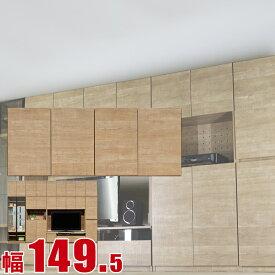 【完成品 日本製 送料無料】 シンプル 壁面収納 サミット 専用上置き 幅149.5 奥行44 高さ45-60 オーク 耐震 高さオーダー対応