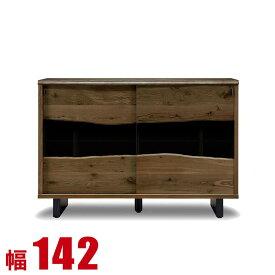 【送料無料/設置無料】 日本製 まるで一枚板のように力強い高級感あふれるウォールナットの靴箱 響 幅142cm 木製棚 玄関収納 靴箱 シューズボックス 下駄箱 サイドボード モイス 和風 モダン 高級感 無垢