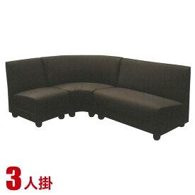 コーナーソファー 3点セット 合皮 ソファ 3人掛け 4人掛け リビングにも応接室にもシンプルで使いやすいコーナーソファ システムA 4P 完成品 輸入品 送料無料