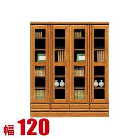本棚 扉付き ガラス扉 完成品 収納 大容量 幅120 書棚 ロータイプ 120M書棚 ジェームス ブラウン 幅120cm ガラスキャビネット 完成品 日本製 送料無料