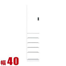 【送料無料/設置無料】 日本製 すき間収納 フィット 幅40cm 引出し板扉タイプ 鏡面ホワイト 完成品 隙間収納 すきまキャビネット すき間チェスト
