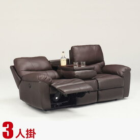 リクライニングソファ ソファ ソファー 椅子 いす 3人掛け スマッシュ 幅191cm ブラウン 3人掛 三人掛 3P 電動 リクライニング テーブル レザー 皮 輸入品 完成品 輸入品 送料無料