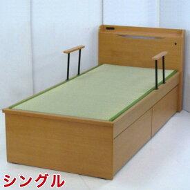 【7月30日限定 10倍】シングルベッド 収納付き 宮付き ベッド 畳ベッド シングル ファード ナチュラル 輸入品