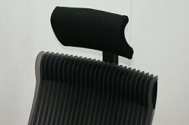 新品 イトーキ スピーナチェア用 ヘッドサポートユニット 布張