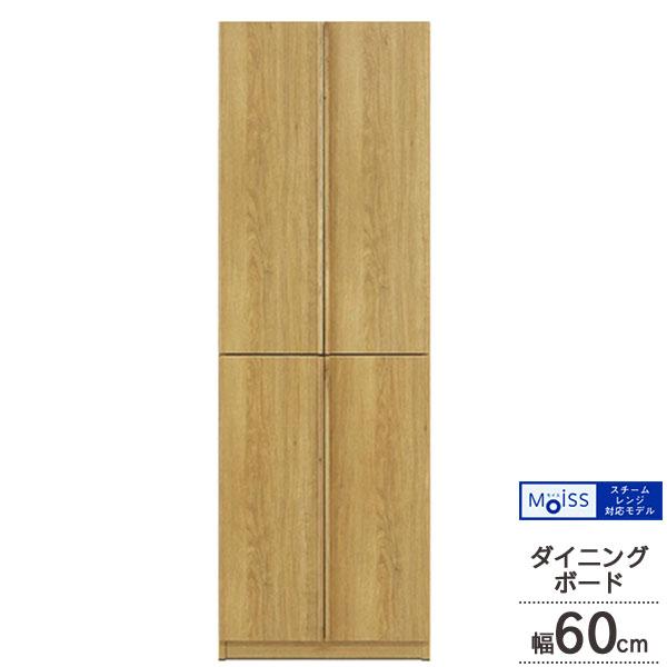 【姉妹店にてエントリーでポイント大増量開催中!】 日本製 木製 食器棚60cm幅 ダイニングボード WALD ヴァルト 開梱組立設置 送料無料 和風 KKS 河口家具