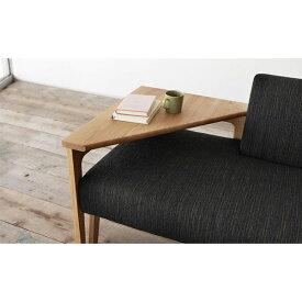 送料無料テーブル LDコーナーテーブルオーク 完成品 国産「シクロ」